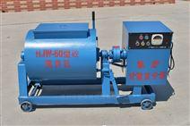 小型混凝土单卧轴搅拌机HJW-60