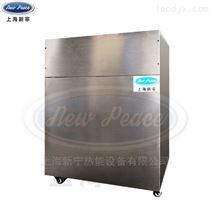 功率30千瓦蒸發量40公斤/小時電熱蒸汽鍋爐