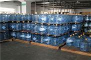 三合一饮用桶装水全自动灌装机