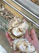 生蠔、海蠣子、扇貝專用清洗機
