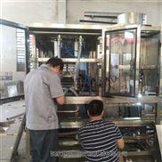 小型全自动桶装水生产线