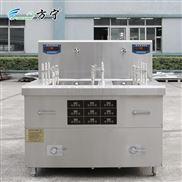 方宁自动升降煮面炉  智能煮面机器人  全自动煮面机 电磁煮面炉