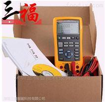 福禄克FLUKE 726高精度多功能过程校准器