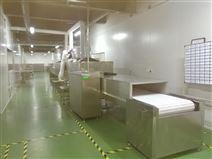 果蔬加工設備廠家不鏽鋼瓜果高速切丁機