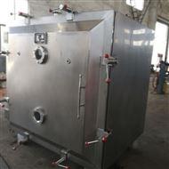 FZGFZG-15型方型真空干燥机