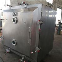 FZG-15型方型真空干燥机