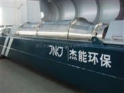 特別供應小麥淀粉生產設備淀粉脫水離心機