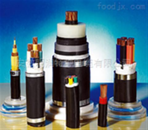 安徽明润供应NH-KVV高温耐火电缆