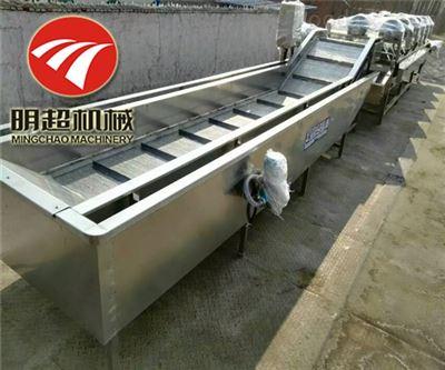 QZM-3花椰菜净菜加工设备
