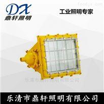 BTC6160BTC6160-400W/250W防爆泛光灯壁挂式