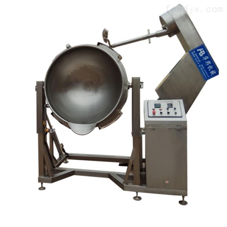 中央厨房全自动炒菜机 行星搅拌炒锅