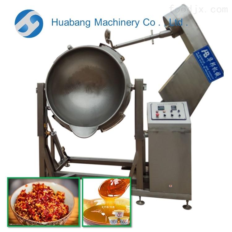 麻辣小龙虾炒锅 中央厨房炒菜机