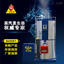 LSS型免检食品加工蒸汽发生器