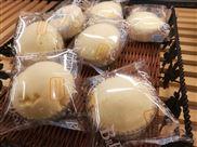 厂家批发供应多功能双变频枕式食品包装机蛋黄派包装机小食品包装机械