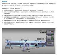 西安新风机组自控系统|陕西新风控制系统