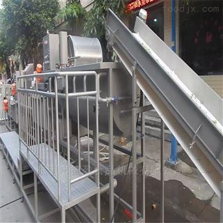 DYQG-2000大型不锈钢蔬菜涡流洗菜机 德盈机械