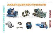 供应美国FS-Elliott离心式压缩机油冷却器