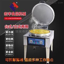 商用电饼铛大型自动恒温双面加热烤饼机