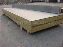 50厚憎水岩棉板每平米多少钱
