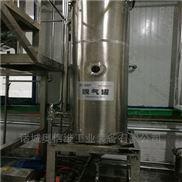 小型藍莓飲料生產線 藍莓果汁飲料加工設備