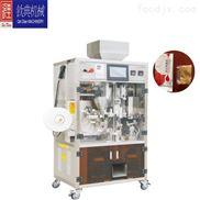 QD-20-红茶岩茶川茶绿茶食品茶叶三角袋包装机
