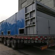 DWT西葫芦专用脱水干燥机