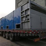 DWT多功能脱水蔬菜带式干燥机