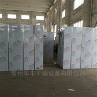 CT-C青花椒专用热风循环干燥箱