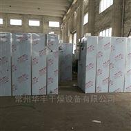 CT-C玫瑰花烘干机生产厂家