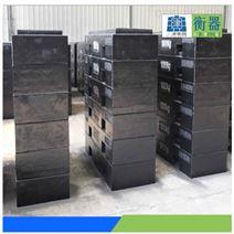 广西便宜砝码梧州1/2吨砝码厂家直销1000kg