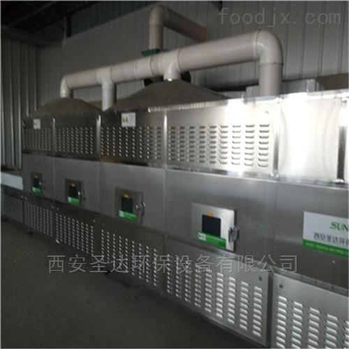 四川干燥机辣椒空气能干燥设备