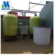 一家长期合作的锅炉软化水设备厂家捷诚环保