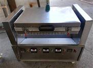 多功能自动翻转酥饼炉糕点设备