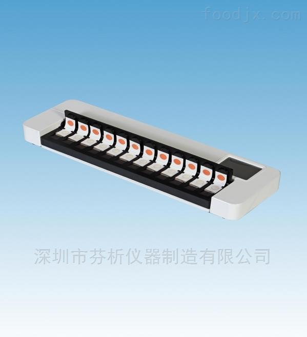 CSY-N12农残卡片机