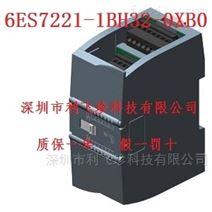 西門子6ES72211BH320XB0數字量I/O模塊