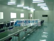 威海对万级食品厂净化车间的生产环境要求