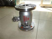 BQ41F型保温夹套式球阀