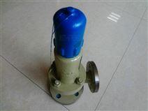 KA42Y抗硫弹簧封闭全启式安全阀