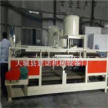 內蒙古A級滲透板設備及無機滲透聚苯板小料
