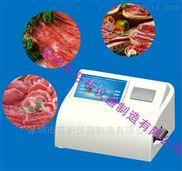 48通道食品安全測試儀