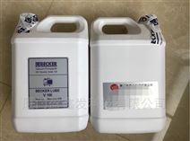 德国BECKER油