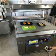 食品贴体包装机,牛肉贴体膜真空机