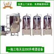 LW--214-日产214升啤酒设备扎啤机