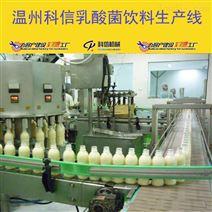 乳品飲料生產線|整套牛奶加工設備廠家