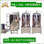 LW--100-日产100升啤酒设备扎啤机