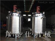 广东化工设备反应釜 水性丙烯酸设备订做