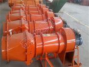KCS矿用除尘风机金牌厂家 150D225D230D风机