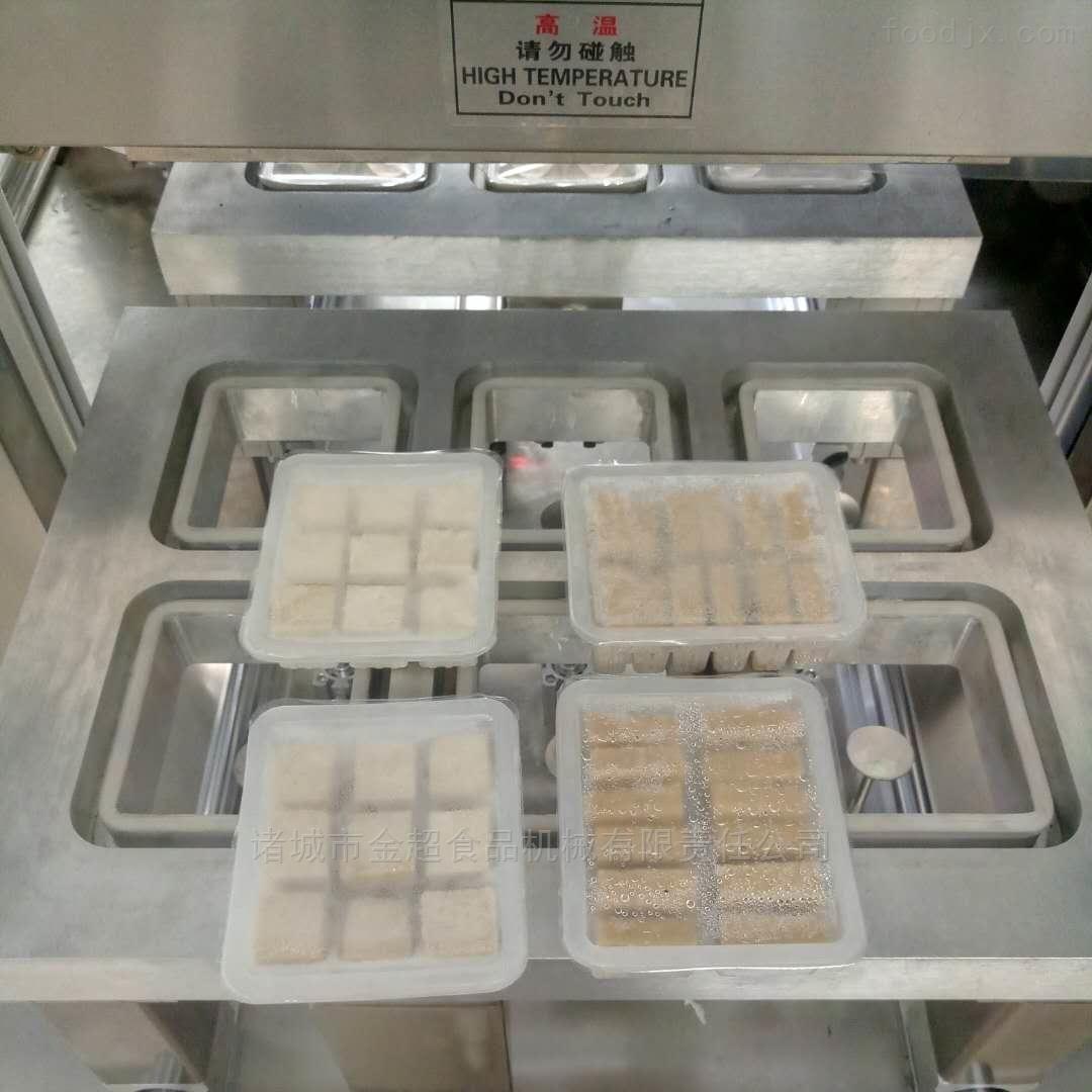 卤水豆腐盒装气调包装封口机