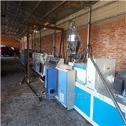 中瑞PVC落水管65/132单螺杆管材挤出机