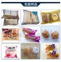 面包充气包装机-面包包装机